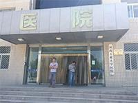 河南工业大学医院